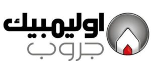 صيانة اوليمبيك في مصر